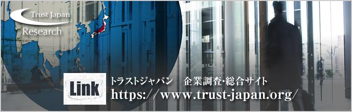 企業総合サイト